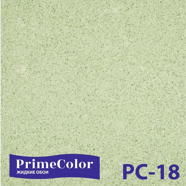 Prime Color PC-18