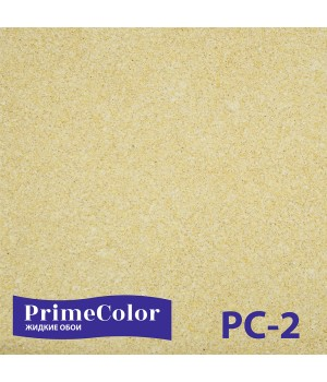Prime Color PC-02