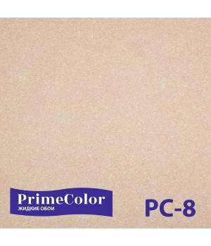 Prime Color PC-08