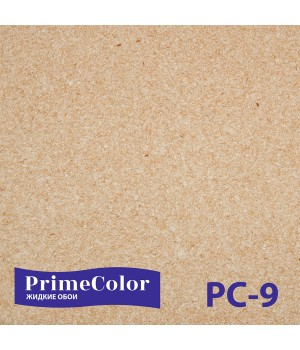 Prime Color PC-09