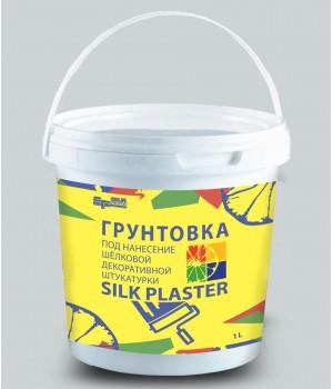 Грунтовка SILK PLASTER 0,8л (1кг)